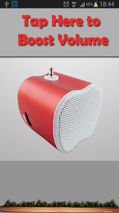 Sound Volume Booster - screenshot thumbnail