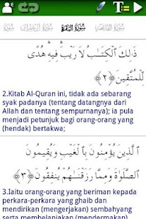 Al Quran (Al-Zikar Malay)- screenshot thumbnail