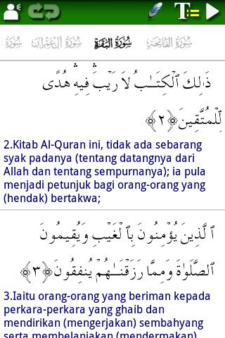 Al Quran (Al-Zikar Malay)- screenshot