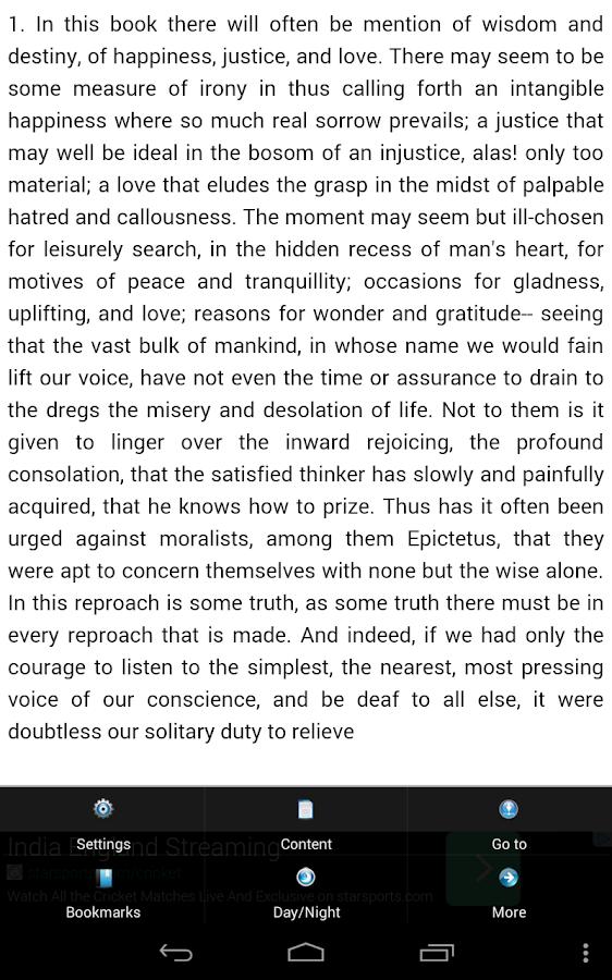 My favorite gift essay