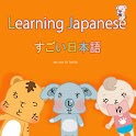 LEARN JAPANESE LANGUAGE logo