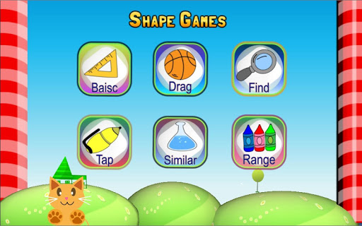 QCAT - 子供の形のゲーム shape game