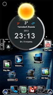 TSF Shell Theme Black HD - screenshot thumbnail