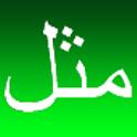 Proverbes Arabes GRATUIT