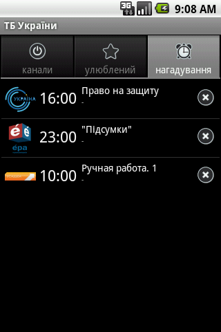 TV Ukraine - screenshot