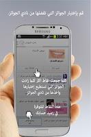 Screenshot of MobiAd