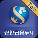 신한금융투자 신한i smart Tab logo