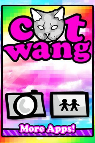 Catwang - screenshot