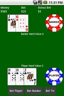 Baccarat (Free)- screenshot thumbnail