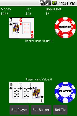 Baccarat (Free) - screenshot