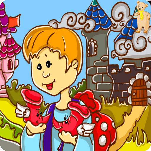 The Magic Boots (Moka's story)