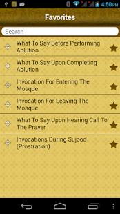 Supplications of Islam - Duas- screenshot thumbnail