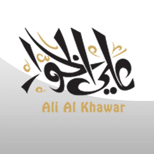 Ali Al Khawar 書籍 App LOGO-硬是要APP