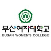 부산여자대학교 모바일 학생증 / 신분증