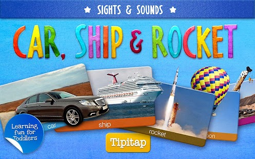 Toddler Car, Ship & Rocket HD - screenshot thumbnail
