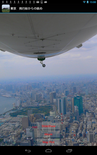 Tokyo:view from the airship