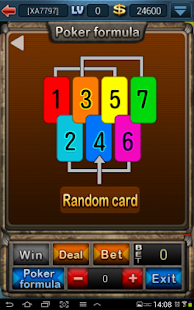 XinStars-Seven-Card Stud Poker - screenshot thumbnail
