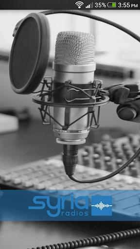 اذاعات سوريا - Syria Radios