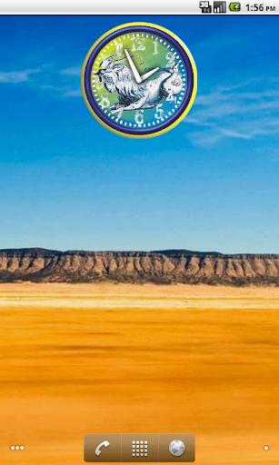 Capricorno Zodiac Analog Clock