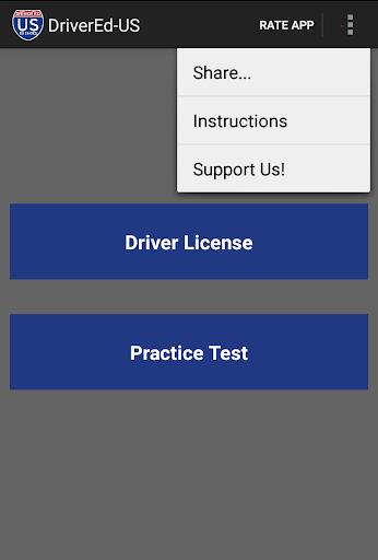 玩免費書籍APP 下載弗吉尼亚州DMV点评 app不用錢 硬是要APP