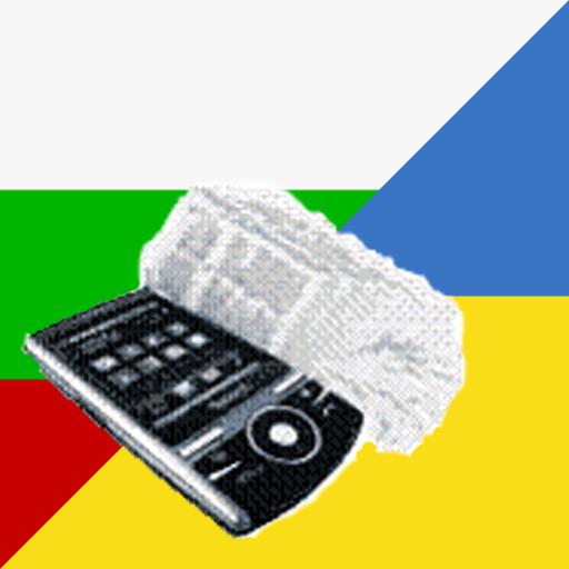 Ukrainian Bulgarian Dictionary LOGO-APP點子