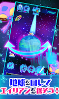 Screenshot of わっさーエイリアン![登録不要のエイリアン収集ゲーム]