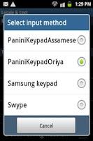 Screenshot of PaniniKeypad Oriya IME
