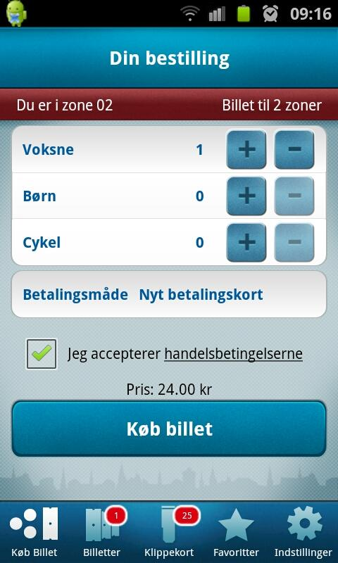 Mobilbilletter Hovedstaden - screenshot