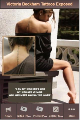 Victoria Beckham Tattoos - screenshot