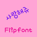 YDLoveme Korean FlipFont logo