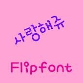 YDLoveme Korean FlipFont
