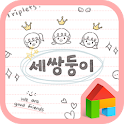 triplet's note dodol theme icon