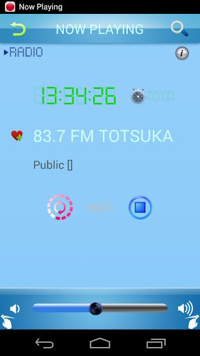 玩免費新聞APP|下載Radio Japan app不用錢|硬是要APP