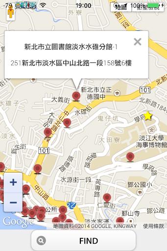 利用 CRM 和雲端運算擴展您的企業 - Salesforce.com 台灣