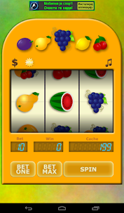 Fruits Slot - screenshot thumbnail