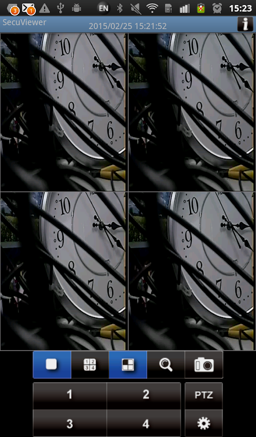 SecuViewer - screenshot