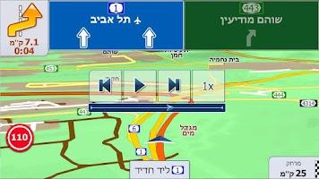 Screenshot of iGO primo israel