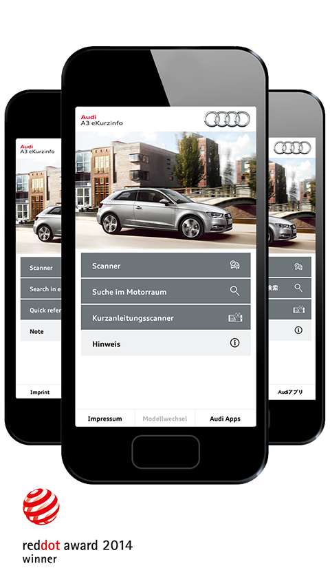 Audi eKurzinfo- screenshot