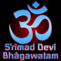 Devi Bhagawatam Book 8 FREE icon