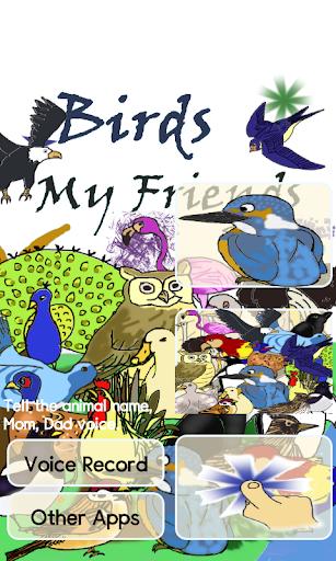 鳥類我的朋友- 寶寶,教育,娛樂