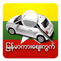 Myanmar Cars icon