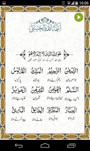 Zikr-of-Allah-Duas-Azkar 5