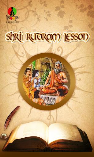 Shri Rudram Lesson - FREE