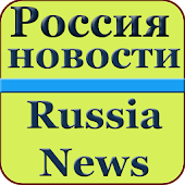 Russia News Free