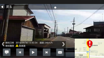 Screenshot of スマ保『運転力』診断