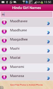 Hindu Baby Names Meaning Screenshot Thumbnail