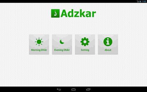 Adzkar - Morning Evening Dhikr - screenshot thumbnail