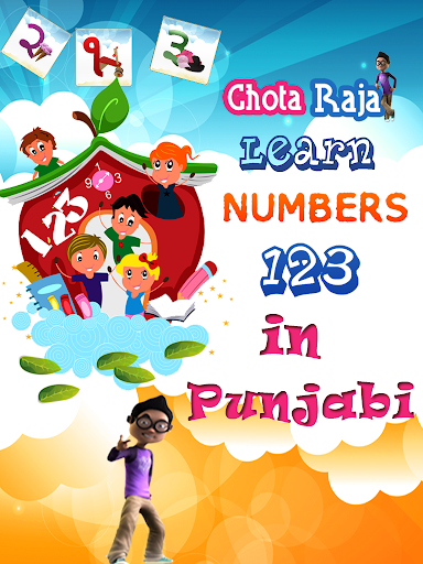 Learn Kid Numbers in Punjabi
