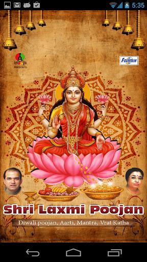 Diwali Pooja -Shri Laxmi Pooja
