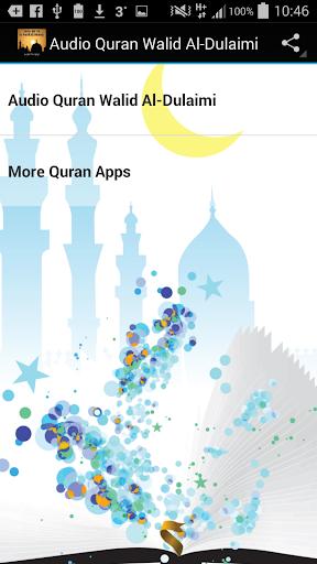 Audio Quran Walid Al-Dulaimi